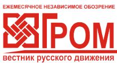 vestnik-grom.ru